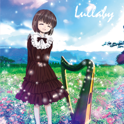 『Lullaby』/ フリル CD JACKET IMAGE